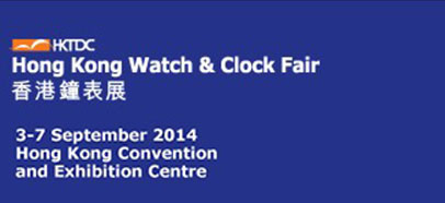 Meigeer-2014 Hong Kong Watch & Clock Fair